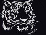 Portrait de --Tiger__